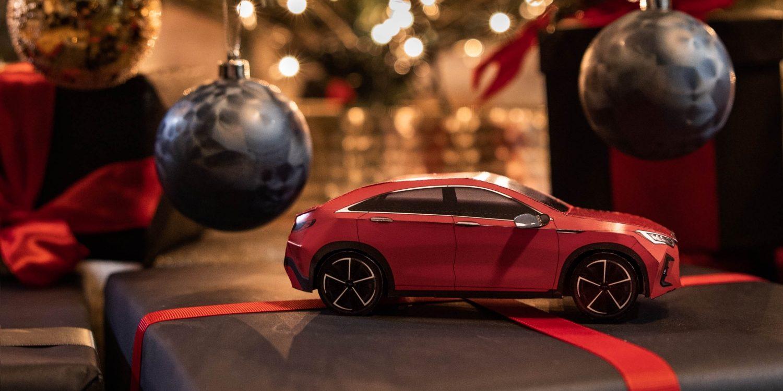 2020 INFINITI QX55 Crossover Coupe Origami Car