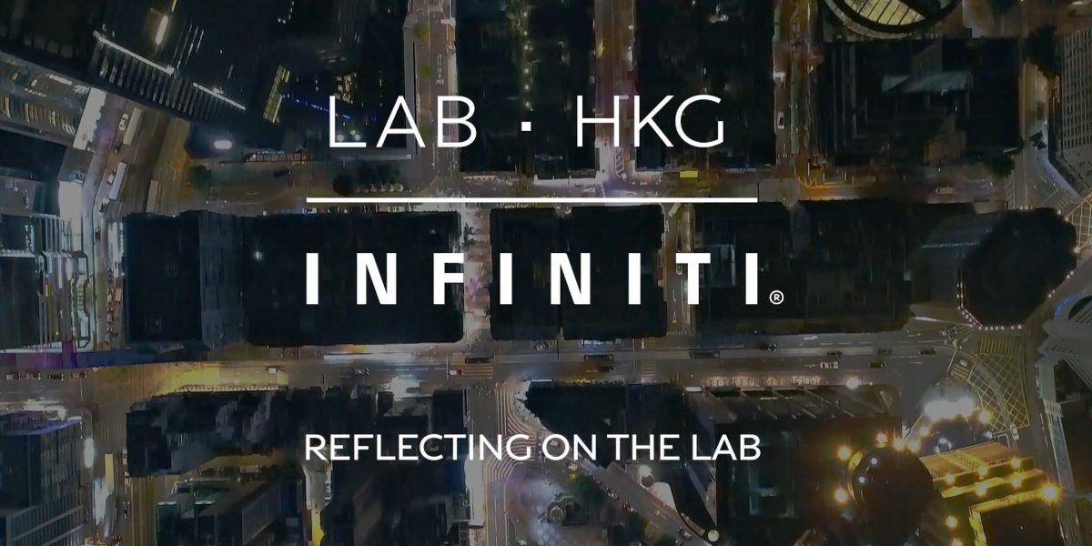 INFINITI LAB   Reflecting on the lab