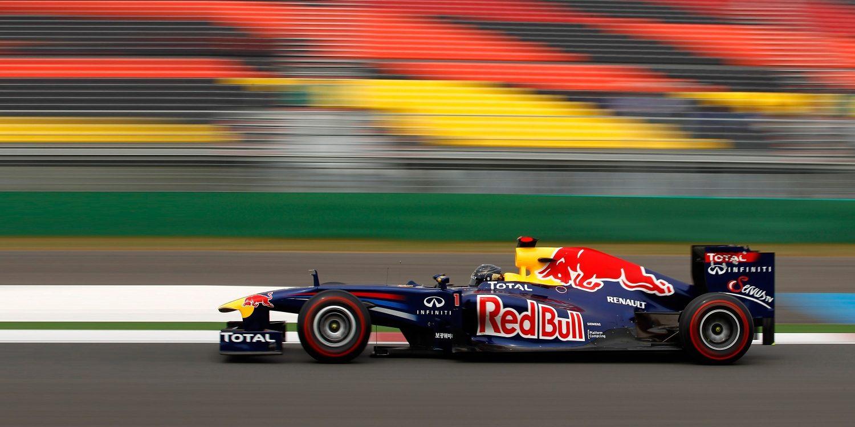 INFINITI F1 Begins